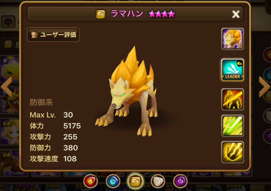 SnapCrab_NoName_2016-6-30_23-58-16_No-00