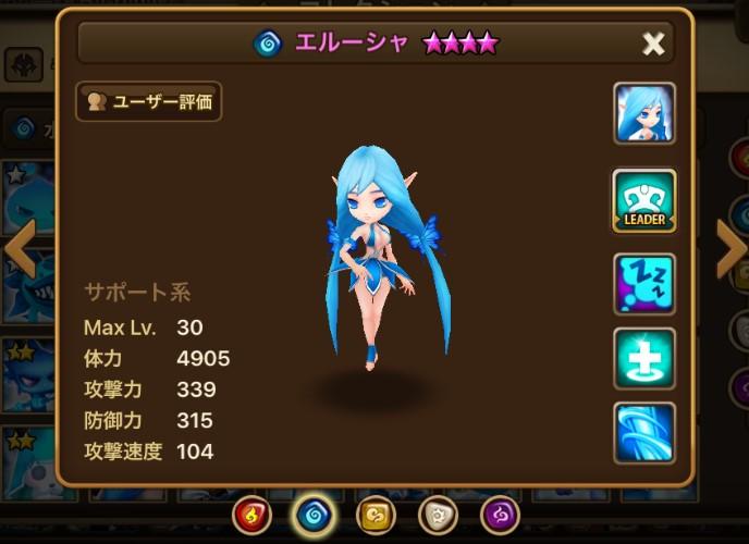 SnapCrab_NoName_2016-7-31_17-12-2_No-00